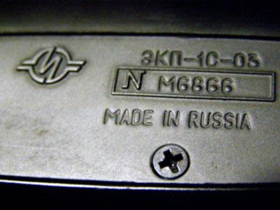 http://do-prizrak.ucoz.ru/_pu/0/05910.jpg